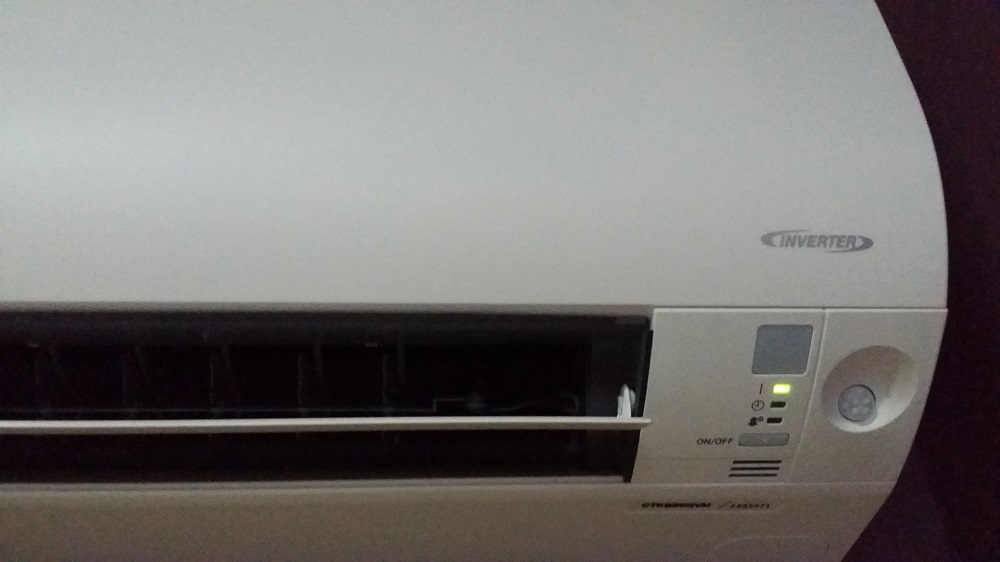 Daikin Inverter Smile Series Aircon Promotion Cool World